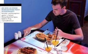 Interaktiver Tisch der Werbe-, Vertriebs- und Konzeptagentur i-factory